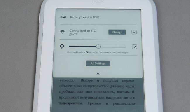 review-reader-barnes-noble-nook-glowlight-raqwe.com-11