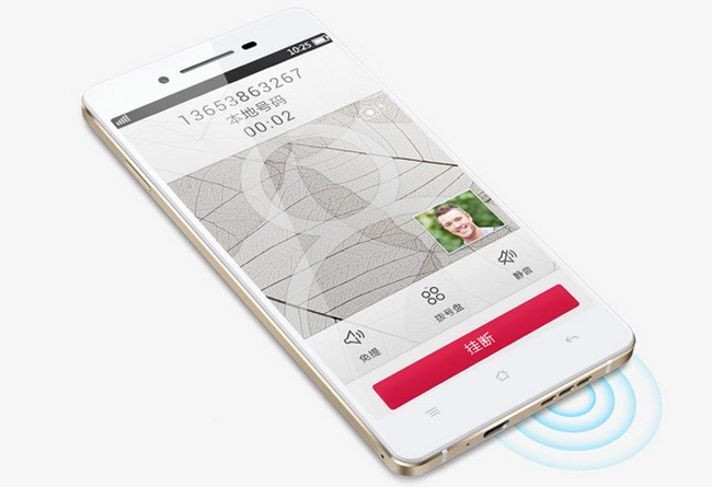 china-started-selling-smartphone-oppo-r1-raqwe.com-01