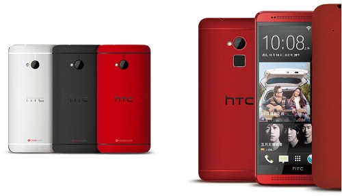 htc-max-shell-red-spotted-taiwan-raqwe.com-02