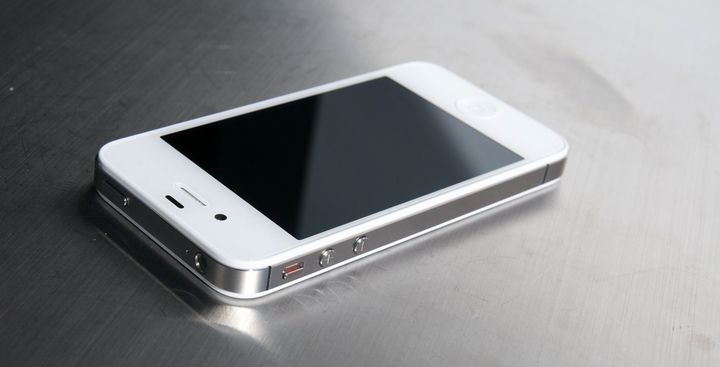 apple-turn-production-iphone-4-raqwe.com-01