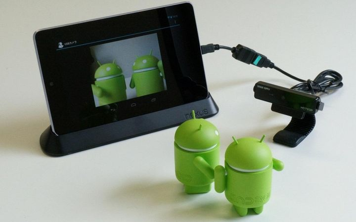 android-google-watching-you-raqwe.com-01