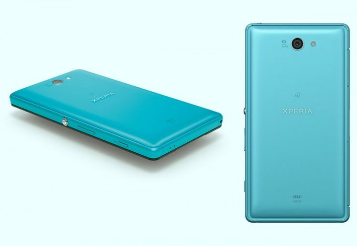 kind-xperia-sony-announces-zl-2-raqwe.com-02