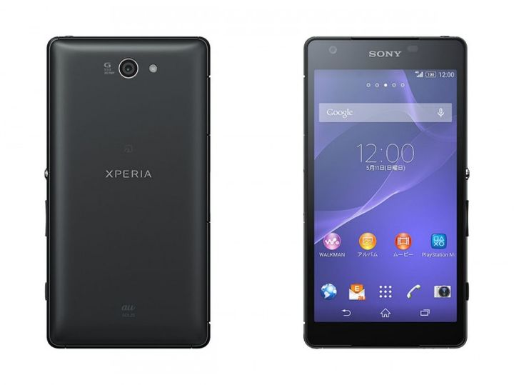 kind-xperia-sony-announces-zl-2-raqwe.com-03