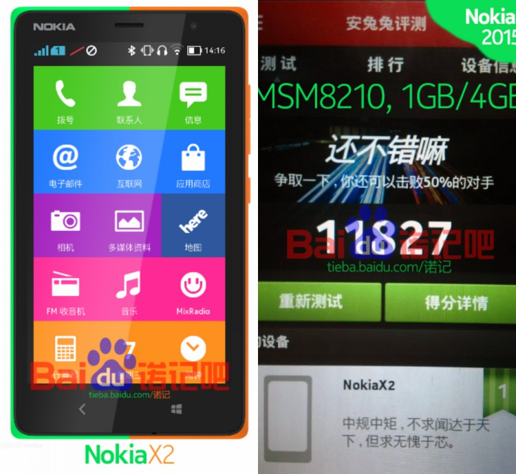 nokia-release-android-smartphone-2-raqwe.com-02