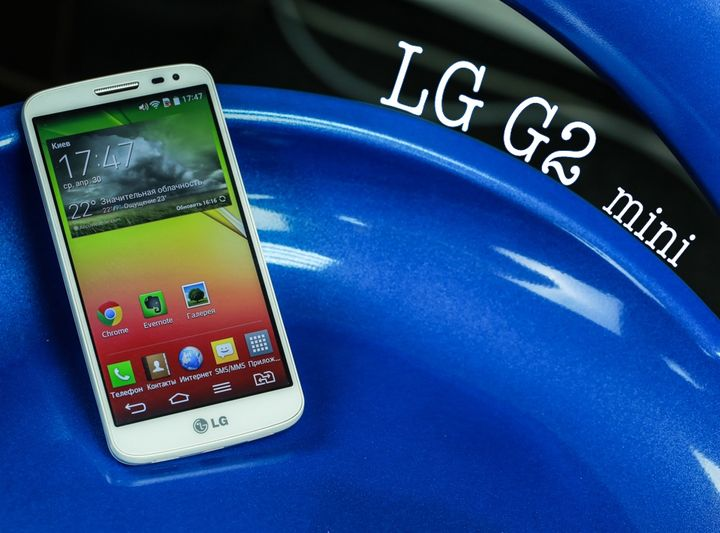 Review Smartphone of LG G2 mini