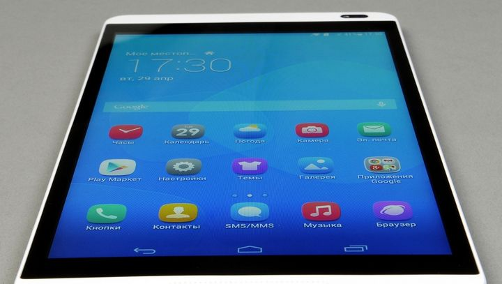 review-tablet-huawei-mediapad-m1-8-0-raqwe.com-09