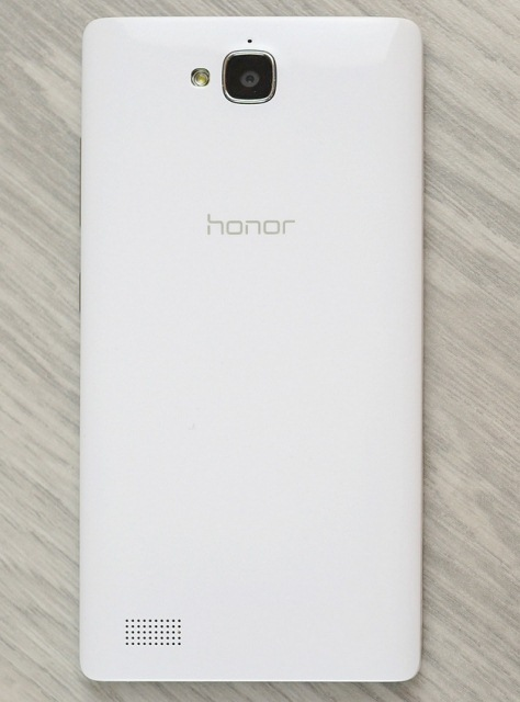 review-of-smartphone-huawei-honor-3c-h30-u10-budgetary-matter-raqwe.com-02