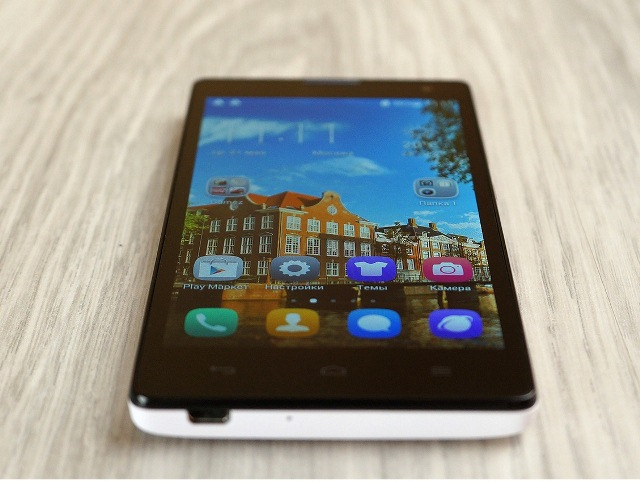review-of-smartphone-huawei-honor-3c-h30-u10-budgetary-matter-raqwe.com-09
