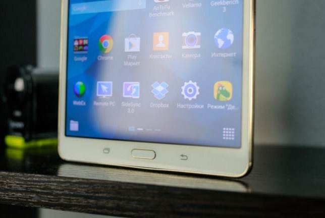 Review of the tablet Samsung Galaxy Tab S 8.4