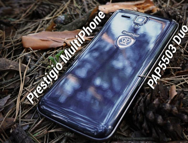 Smartphone Review - Prestigio MultiPhone PAP5503 Duo
