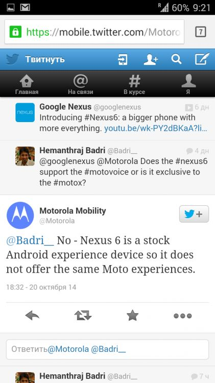 Moto X Active Display