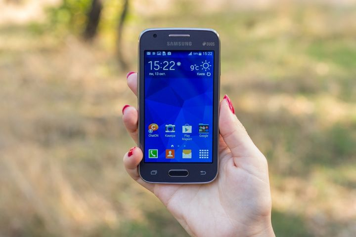 Review of the smartphone new Samsung Galaxy Ace 4 Duos SM-G313HU