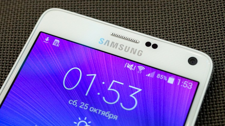 5 interesting facts about the new Samsung Galaxy Note 4