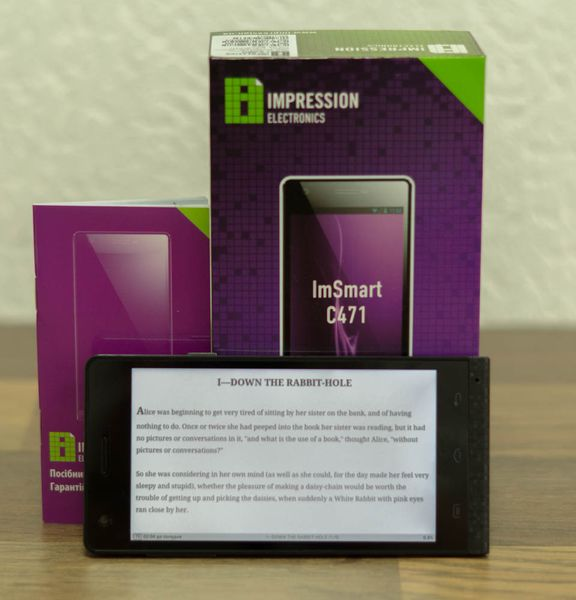 Impression ImSMART C471 - the best smartphone reviews 2014