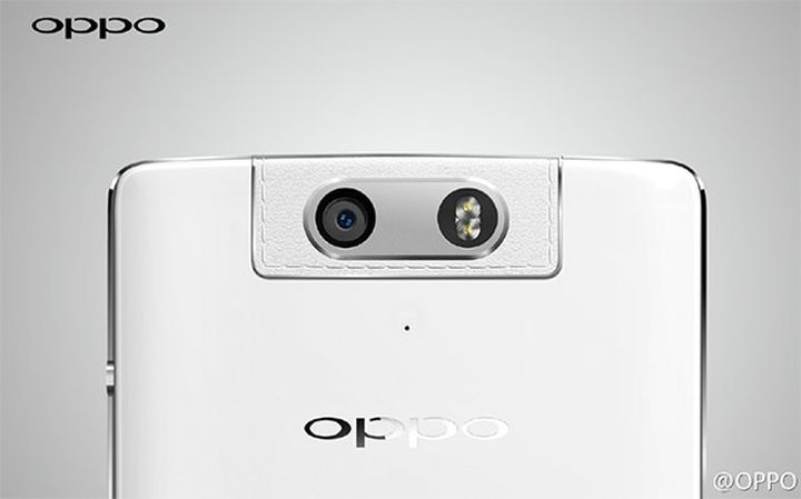 Oppo has posted a teaser network N3 with PTZ