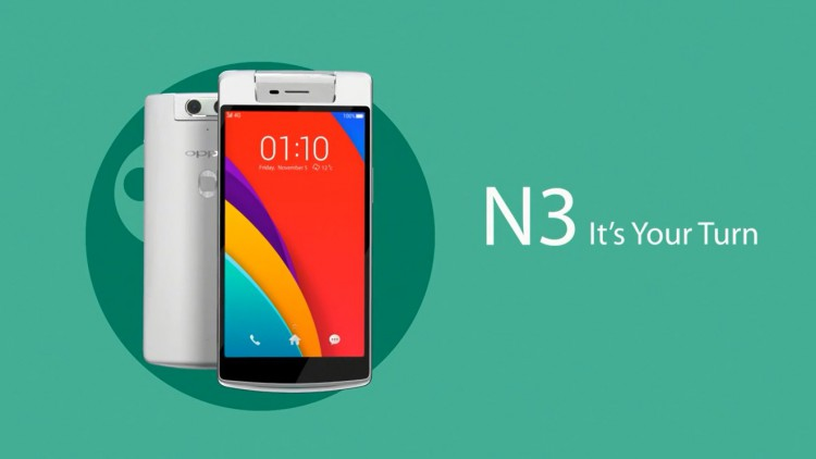 Smartphone Oppo N3 with a 16-megapixel PTZ officially presented