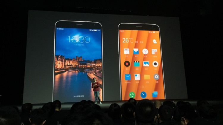 Meizu has officially unveiled MX4 Pro