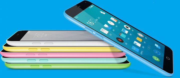 MEIZU presented the budgetary smartphone with support for LTE
