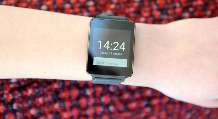 Operating experience LG G Watch. 3 months on the wrist