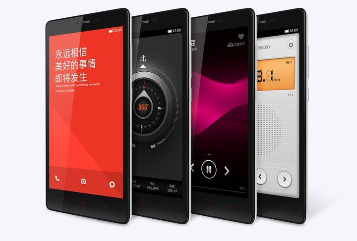 Review of the modern smartphone Xiaomi Redmi Note 4G