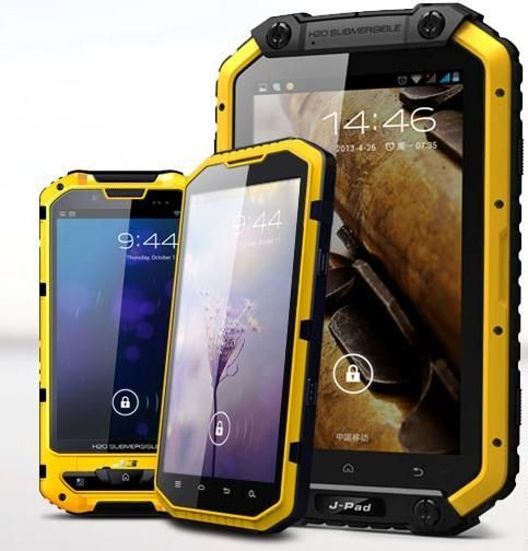 Announcement: new 8-core 4G smartphone MobiFox A7 with military protection