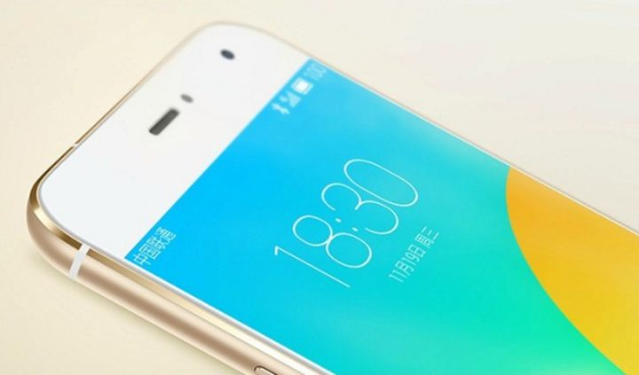 Possible characteristics new Meizu MX5