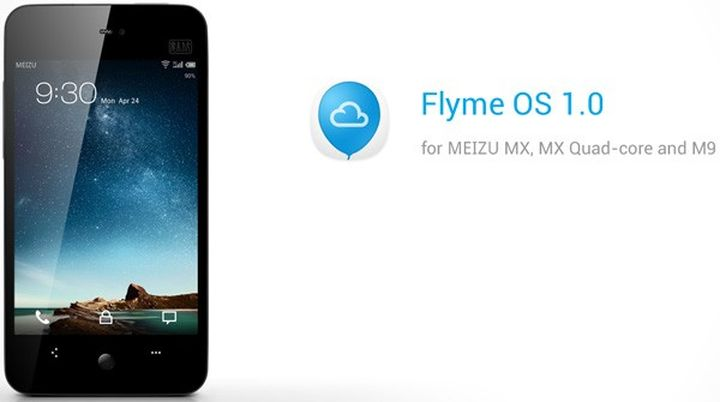 Flyme OS 4.0.4 review - from shell Meizu MX4