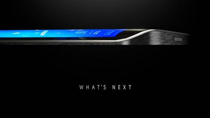 New Galaxy S6 get a version of the tripartite screen