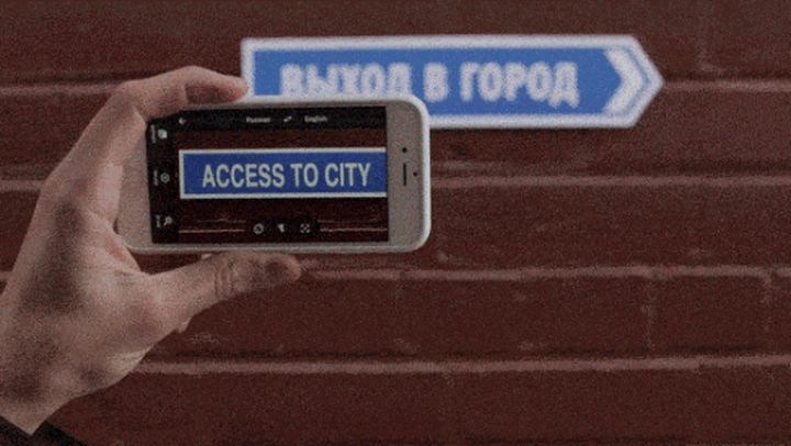 New Google-translator translate street signs and conversations in real time