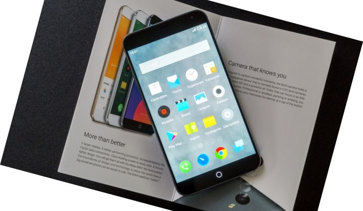 Meizu MX4 2015 review