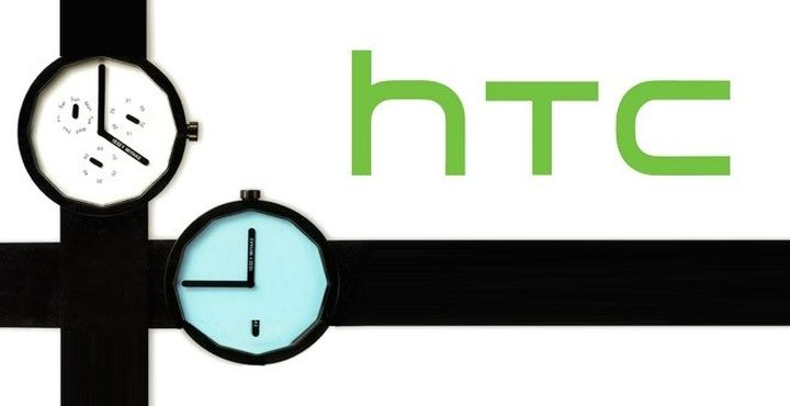 Petra - new smart watches from HTC
