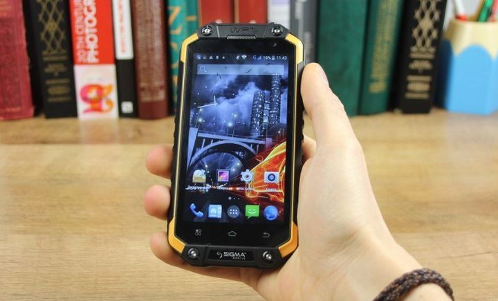 Secure smartphone Sigma mobile X-Treme PQ33 review