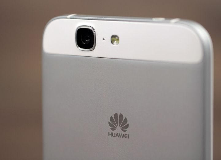 Smartphone 2015 Huawei G7 review