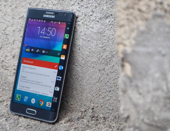 Well, let's go operating experience Samsung Galaxy Note EDGE