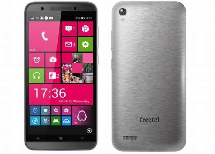 "Freetel show at MWC ""frameless"" new smartphone running Windows 10"