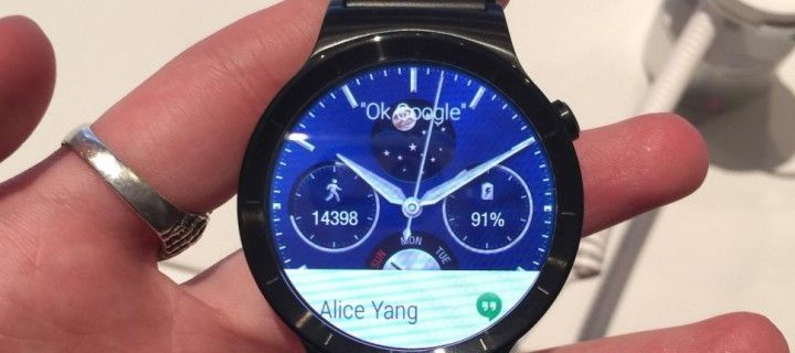 Huawei is not quite limited settings Android Wear