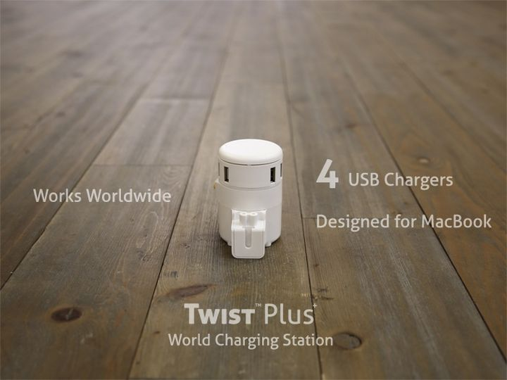 "Tourists in aid: new AC adapter Twist ""All-in-one"""