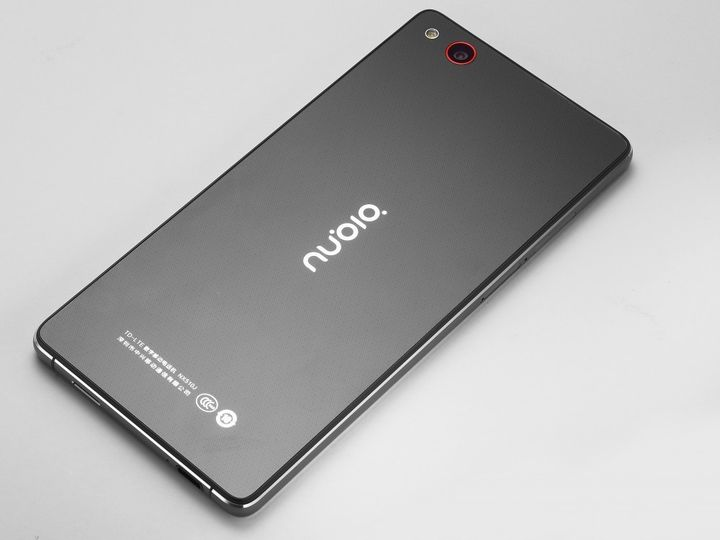 ZTE has introduced Nubia Z9 Max