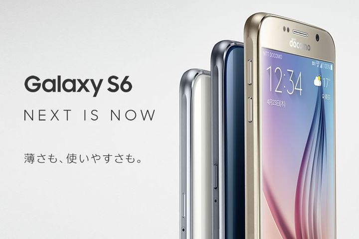 Samsung Galaxy S6 has lost it the logo in Japan