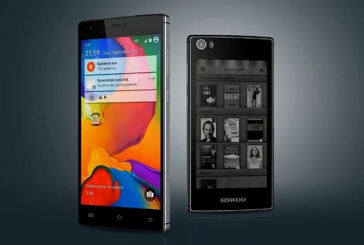 Siswoo R9 Darkmoon is a phone for those who like reading