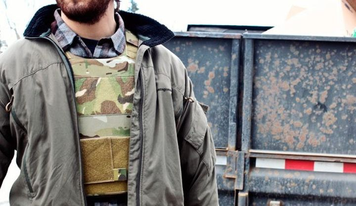 Ferro Concepts has released a low profile vest The Slickster
