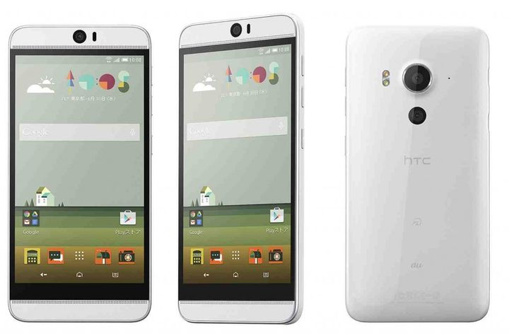 HTC J Butterfly a new powerful and waterproof phone
