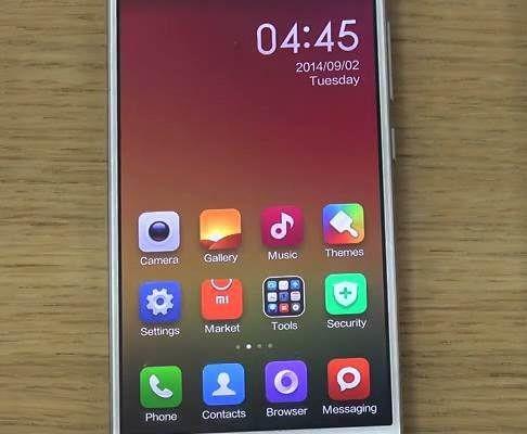 Xiaomi Mi5 installed chipset Snapdragon 820