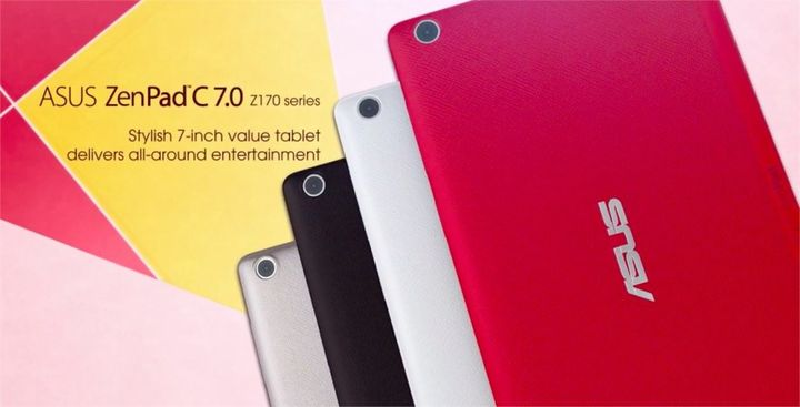 Asus suddenly introduced a 7-inch tablet ZenPad C 7.0