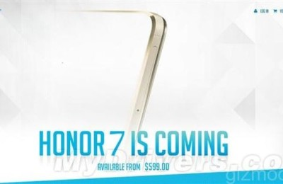 Huawei Honor 7 will sell for $ 600