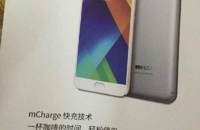 Meizu MX5 support fast charging mCharge