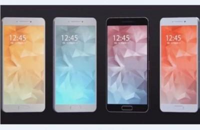 Samsung Galaxy S7 and LG G5 get iris scanners