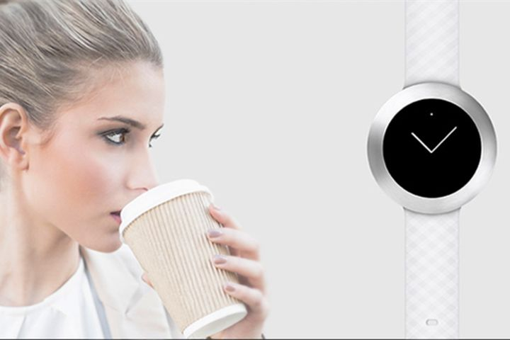 Huawei Honor Band Zero - new SmartWatch 2015 with a round screen