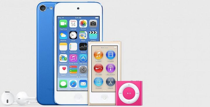 iPod Touch 2015 before the announcement there were some days
