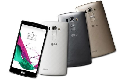 LG unveiled a budget smartphone LG G4 Beat